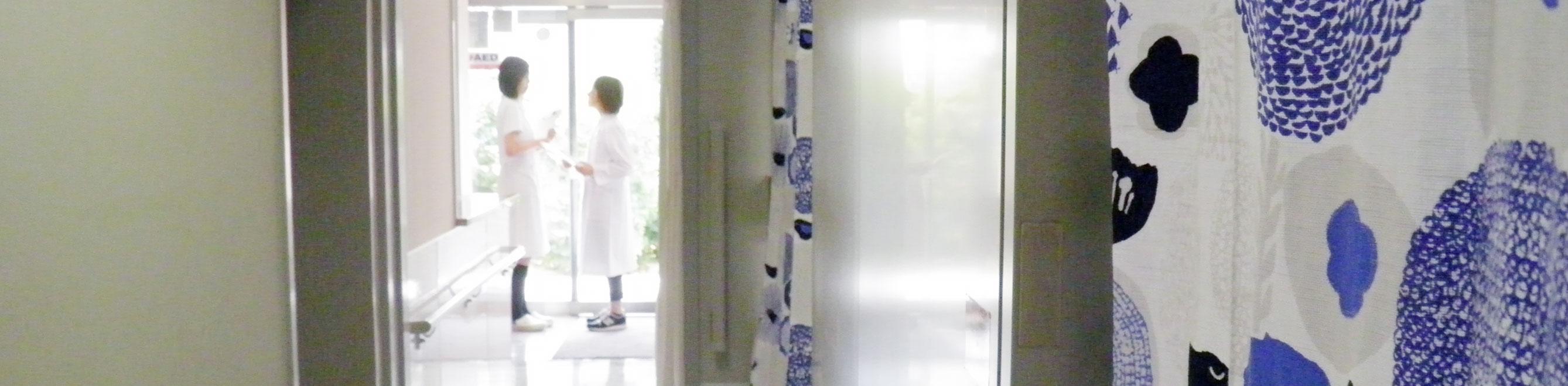 医療法人社団千手会 伊利医院